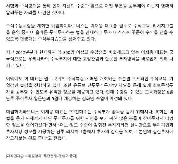 수능시험 캡쳐_20190923-2.png