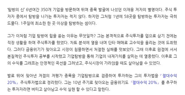 채널예스 기사2.png