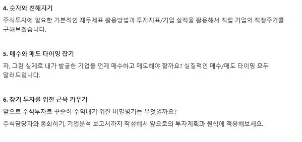 소개 6.png