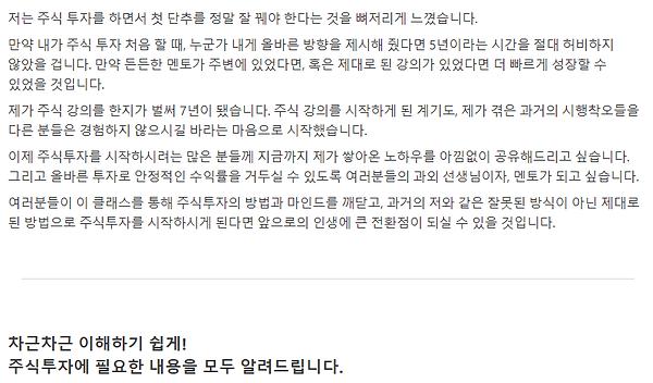 소개 4.png