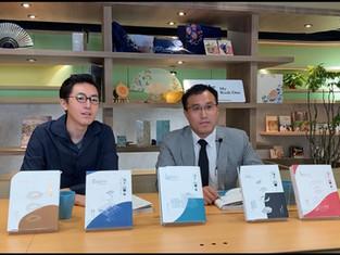 築覺 V:閱讀紐約建築 【一本 | 香港書展現場】(可重溫)