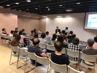 與電影編劇—龍文康先生合作的建築、電影分享會