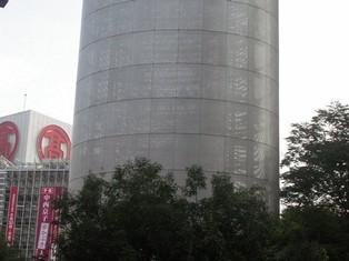 懂得變身的大廈—Tower of Wind, Yokohama