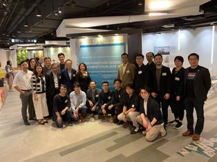 香港建築師學會傢俬設計比賽展覽 2018