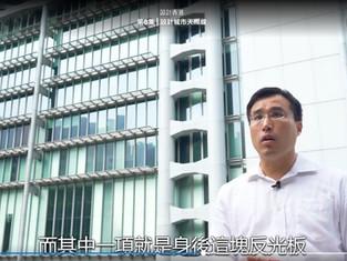 ViuTV-設計香港 (可重溫,有字幕,)