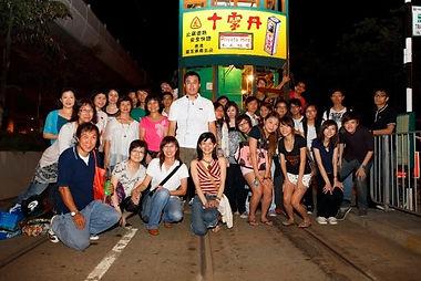 2009 tram tour.jpg