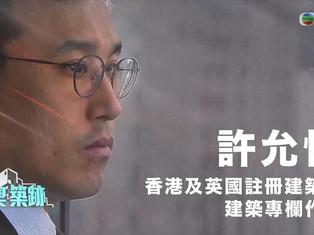 TVB - 迎戰東奧訪問 (可重溫)