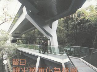 文化之旅—亞州協會香港中心