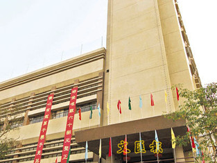 見證香港一代歷史的學校 - 培僑中學(67暴動)