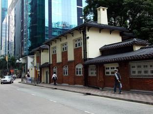 活化建築 – 舊皇家遊艇會篇