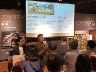 「程尋香港」 分享會@尖沙咀誠品書店