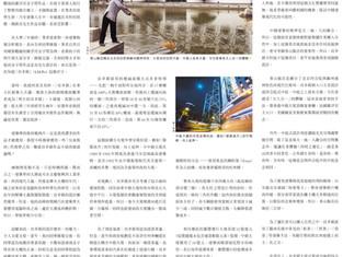 香港01週報—貝聿銘設計觀