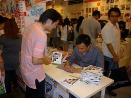 香港書展—作家簽名會 2009,2013,2017,2018, 2019,2021