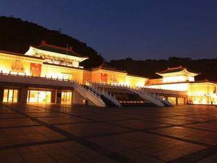 台北故宮博物館後感