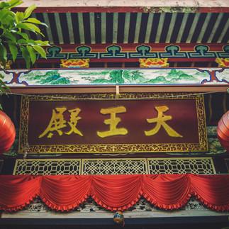Kek Lok Si Temple.