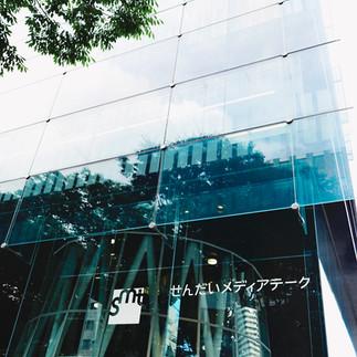 Sendai Mediateque.