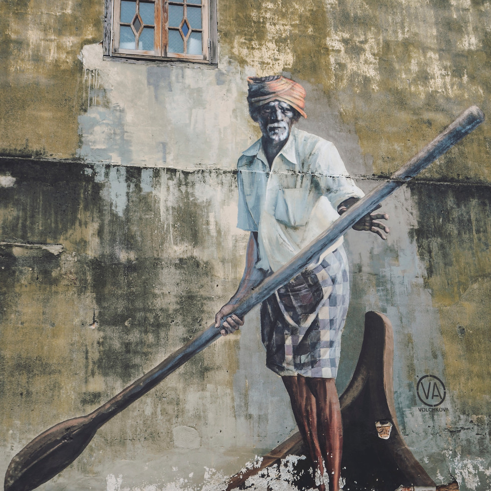 Georgetown street art: the Boat Man.