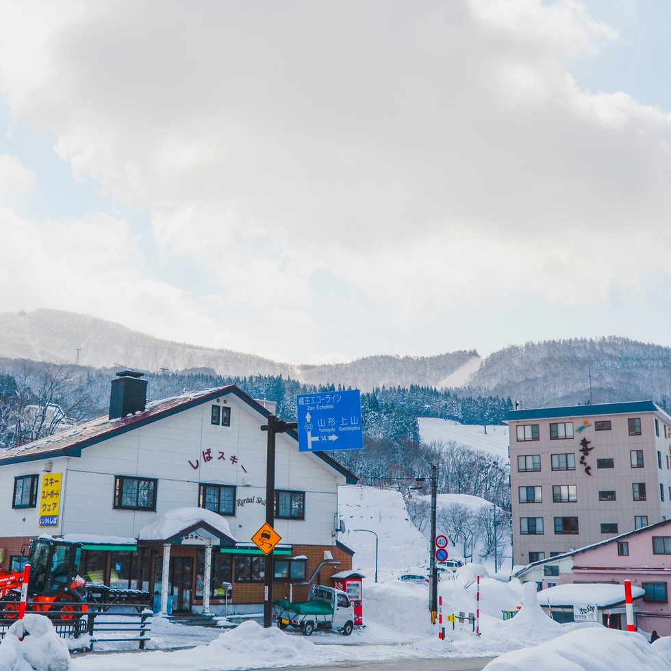 Zao Onsen Ski resort.