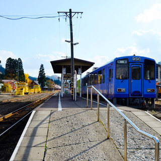 Aniai Station.