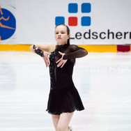 Sofia Sula during the short program at the Challenge Cup 2019.