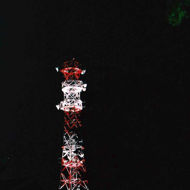 A tower in Fukushima city.