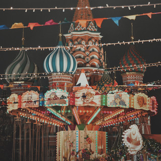 New Year illuminations in Moscow city centre.