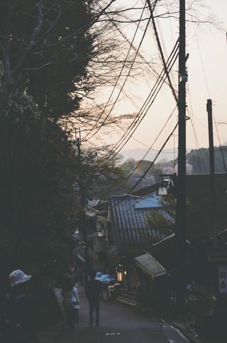 Yoshino, Nara Prefecture