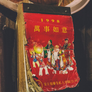 Old Chinese calendar.