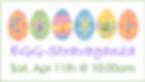 2029-04-11 Easter EGG-Stravaganza.png