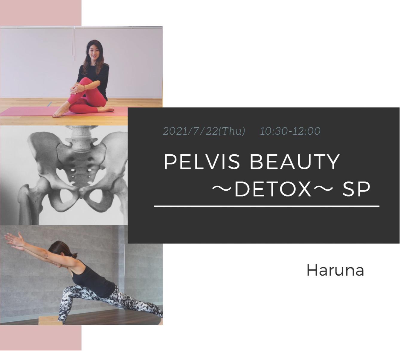 7/22  Pelvis Beaty 〜Detox yoga スペシャルクラス〜