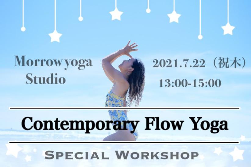 7/22 「Comtemporary flow yoga」 WS