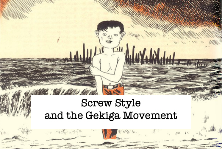 Screw Style and the Gekiga Movement