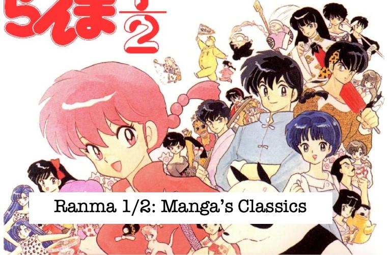 Ranma 1/2: Manga's Classics