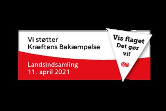 Li-Støttelogo-2021.png
