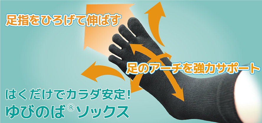 lp_yubinoba_banner.jpg