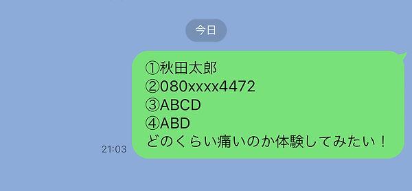 IMG_1802.jpg