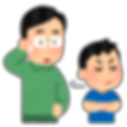 family_hankouki_chichi_musuko.png