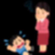 dada_kosodate_komaru_woman.png