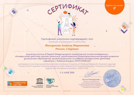 Certificate_724.jpg