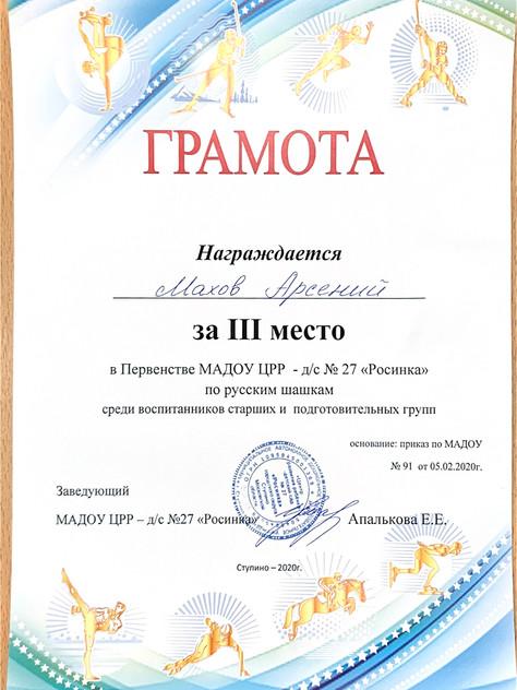 IMG_6105.JPG