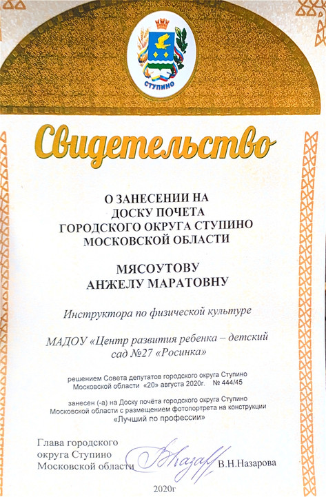 IMG_8352.JPG