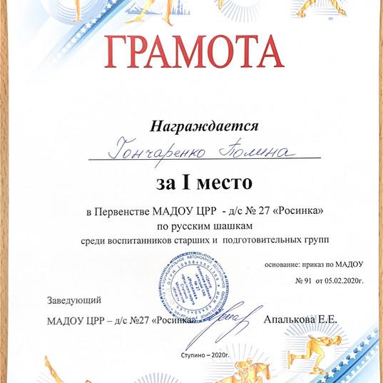 IMG_6107.JPG