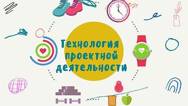 Цветная детская открытка с детскими рису