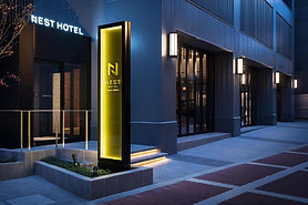NEST Hotel Osaka 外観.jpg