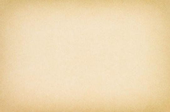 white-beige-paper-background-texture-260