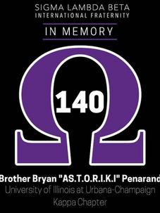 Bro. Bryan Penaranda