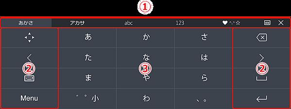 Windows_01.png