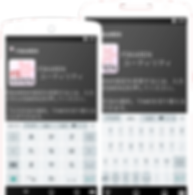 main-image-phone.png