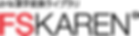 FSKAREN_Logo.png