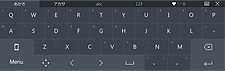 FSKARENwinQWERTYキーボード